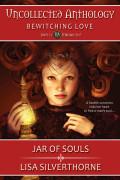 Jar of Souls