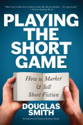 Playing the Short Game